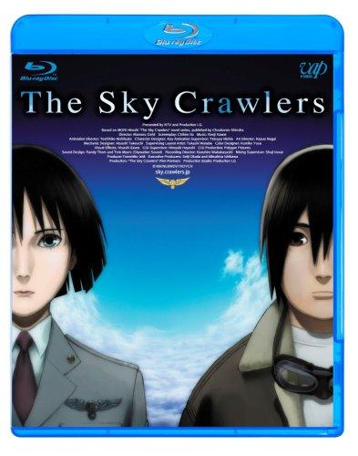 【新品】 スカイ・クロラ (通常版) [Blu-ray]