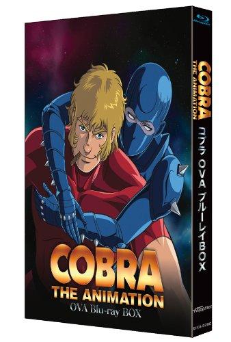 【新品】 コブラOVAシリーズ Blu-ray BOX