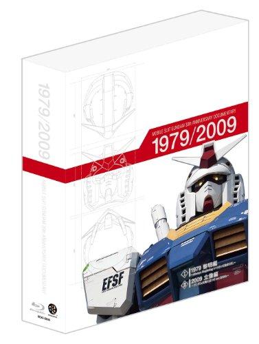 【新品】 機動戦士ガンダム30周年ドキュメンタリー【新品】 メモリアルボックス【初回限定生産】[Blu-ray], JA道北なよろ:9c764b01 --- officewill.xsrv.jp
