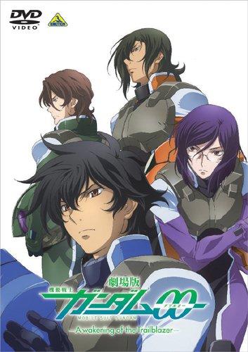 【新品】 劇場版 機動戦士ガンダムOO ―A wakening of the Trailblazer― [DVD]
