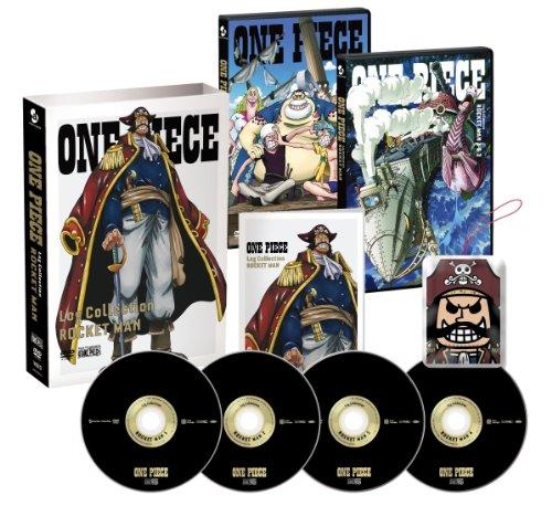 """【新品】 ONE PIECE Log Collection  """"ROCKET MAN"""" [DVD]"""