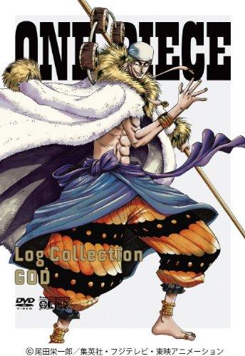 """【新品】 ONE PIECE Log Collection  """"GOD"""" [DVD]"""