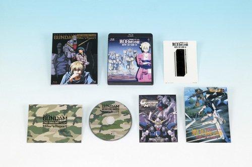 【新品【新品】 [Blu-ray]】 (初回限定版) 機動戦士ガンダム/第08MS小隊 ミラーズ・リポート (初回限定版) [Blu-ray], ハクイグン:dc30d820 --- sunward.msk.ru
