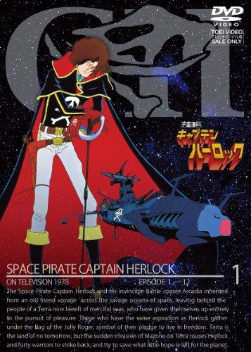 【新品【新品】 VOL.1【DVD】】 宇宙海賊キャプテンハーロック VOL.1【DVD】, ペットフード++ ぷらぷら:e3a237c9 --- officewill.xsrv.jp