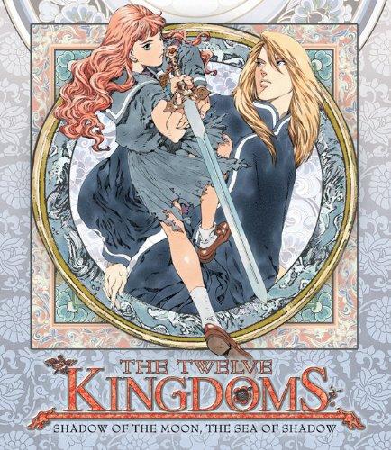【新品】 Twelve Kingdoms: Shadow Of The Moon (十二国記 1 「月の影 影の海」) 北米版 [Blu-ray]