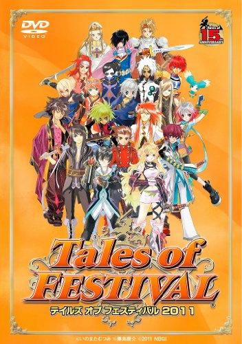 【新品】 テイルズ オブ フェスティバル 2011 [DVD]
