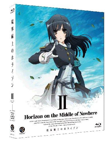 【新品】 境界線上のホライゾン (Horizon on the Middle of Nowhere) 2 (初回限定版) [Blu-ray]