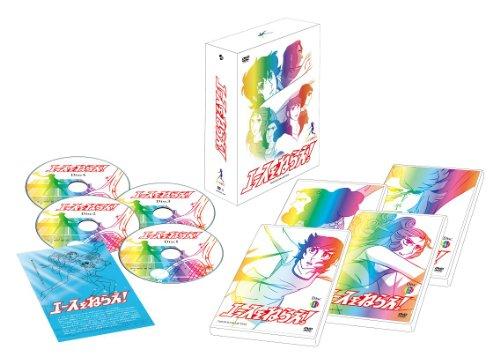 【新品】 エースをねらえ!DVD BOX