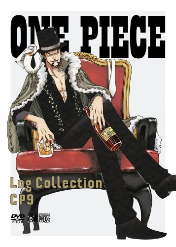 "【新品】【新品】 ONE PIECE Log Log Collection Collection ""CP9"" [DVD], ネリマク:0c649134 --- sunward.msk.ru"