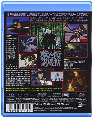 【新品】 獣兵衛忍風帖 [Blu-ray]