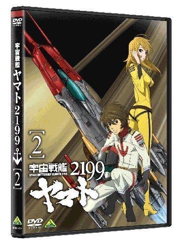 【新品】 宇宙戦艦ヤマト2199 (2) [DVD]