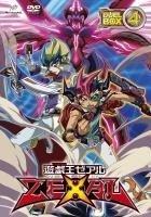 【新品】 遊☆戯☆王ZEXAL DVDシリーズ DUELBOX (4)