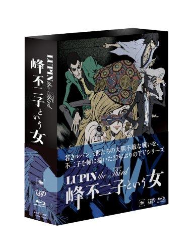 【新品】 LUPIN the Third 峰不二子という女 BD-BOX [Blu-ray]
