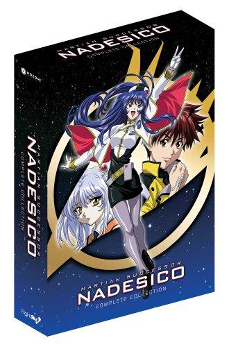 【新品】 Martian Successor Nadesico Complete Collection [DVD] [Import]