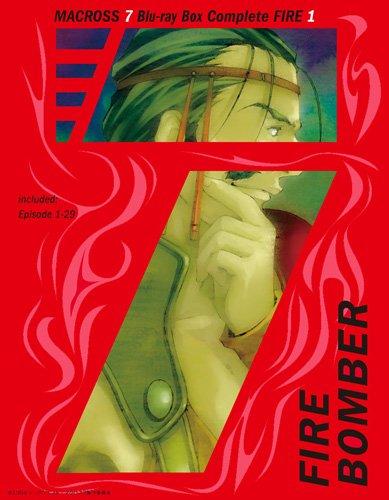 【新品 1】 マクロス7 Complete Box Blu-ray Box Complete FIRE 1 (アンコールプレス版), 吉松町:9bbd66ec --- ww.thecollagist.com