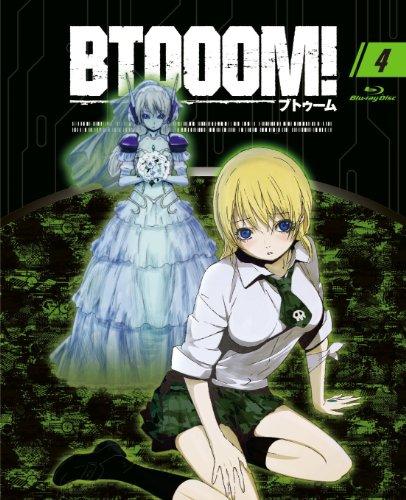 【新品】 TVアニメーション「BTOOOM! 」04【初回生産限定盤】 [Blu-ray]
