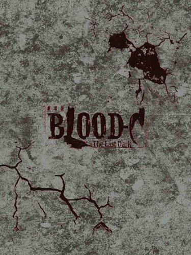 【新品】 劇場版 BLOOD-C The Last Dark(完全生産限定版) [DVD]