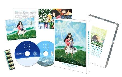 【新品】 おおかみこどもの雨と雪 BD(本編1枚+特典ディスク1枚) [Blu-ray]