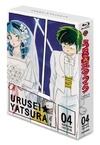 【新品】 TVシリーズ うる星やつら Blu-rayBOX4(ニューテレシネ・ハイビジョンマスター)