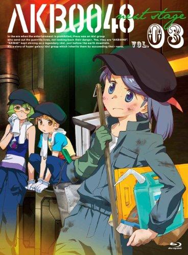【新品】 AKB0048 next stage VOL.03 [Blu-ray]
