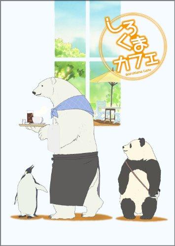 【新品】 しろくまカフェ cafe.3 [Blu-ray]