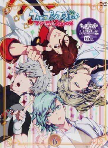 【新品】 うたの☆プリンスさまっ♪ マジLOVE2000% 6(DVD+CD複合)