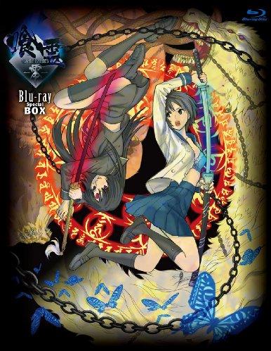 【新品】 「喰霊-零-」 Blu-ray Special BOX