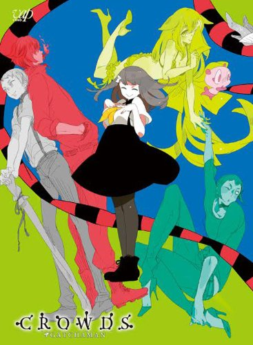 【新品】 GATCHAMAN CROWDS  Blu-ray BOX
