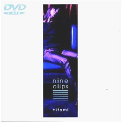 【新品】 nine clips [DVD]