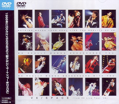 【新品】 SPACE-from V6 Live Tour'98- [DVD]