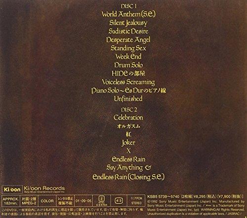 【新品】 VISUAL SHOCK Vol.4 破滅に向かって 1992.1.7 TOKYO DOME LIVE [DVD]