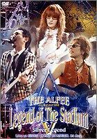 """【新品】 21st Summer""""Legend Of The Stadium V""""Silver Legend [DVD]"""