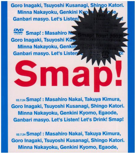 【新品】 Smap!Tour!2002! [DVD]
