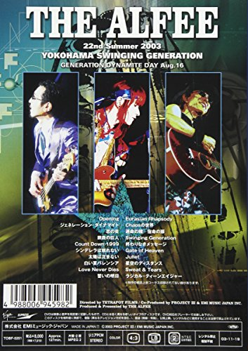 【新品】 22nd Summer 2003 YOKOHAMA SWINGING GENERATION ~GENERATION DYNAMITE DAY~ [DVD]