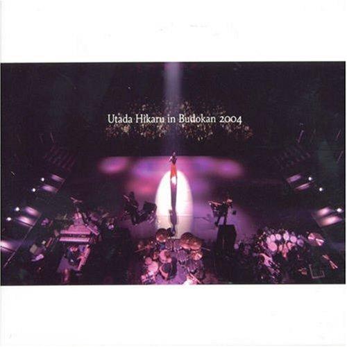 【新品】 Utada Hikaru in BudoKan 2004 ヒカルの5 [DVD]