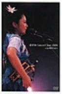 【新品】 夏川りみ ConcertTour 2004 ∞ un RIMI ted ∞ [DVD]