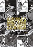 【新品】 MINMI Video Clips 2002~2005.Summer [DVD]