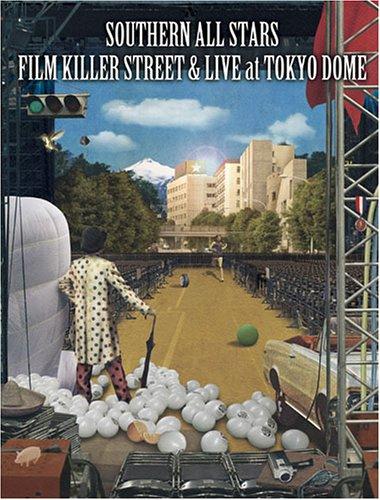 【新品】 FILM & KILLER STREET (Director's [DVD] Cut) & LIVE【新品】 at TOKYO DOME (通常版) [DVD], Import Rin Rin:bf3a151b --- sunward.msk.ru