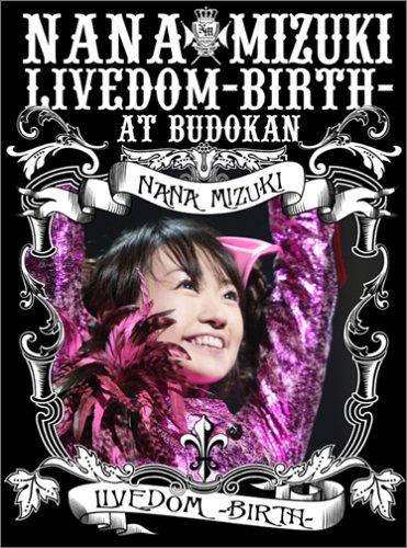 【新品】 NANA MIZUKI LIVEDOM-BIRTH-AT BUDOKAN [DVD]