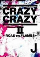 【新品】 CRAZY CRAZY II~ROAD on FLAMES~ [DVD]