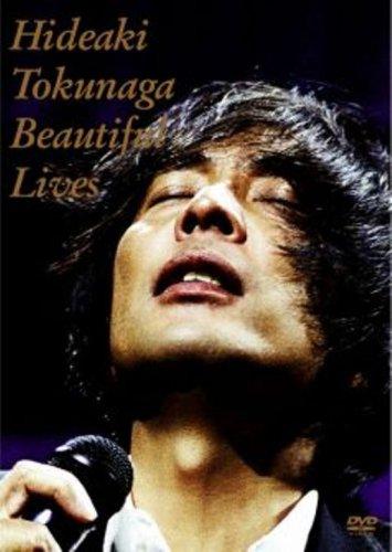 【新品】 BEAUTIFUL LIVES【通常盤】 [DVD]