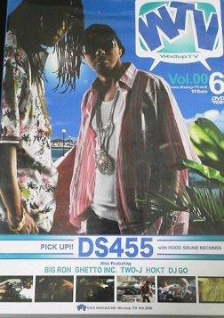 【新品】 Westup-TV 006 [DVD]