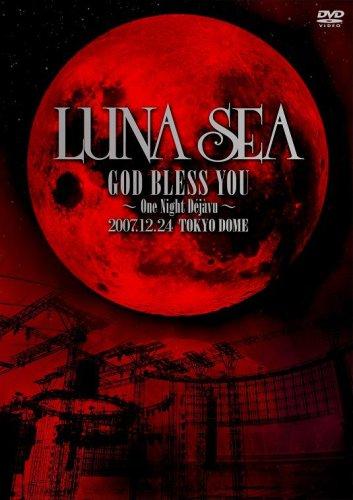 【新品】 LUNA SEA GOD BLESS YOU~One Night Dejavu~2007.12.24 TOKYO DOME [DVD]