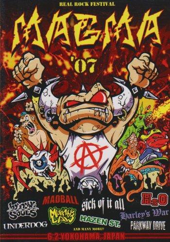【新品】 MAGMA'07 [DVD]