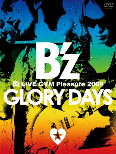 【新品】 B'z LIVE-GYM Pleasure 2008-GLORY DAYS- [DVD]