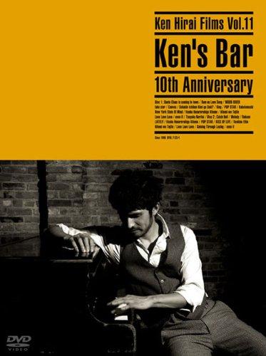【新品】 KEN HIRAI FILMS VOL.11 KEN'S BAR 10TH ANNIVERSARY [DVD]