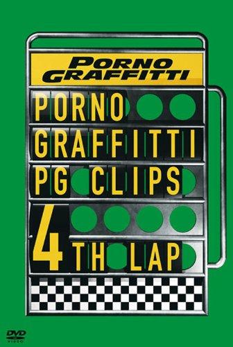 【新品】 PG CLIPS 4th LAP [DVD]