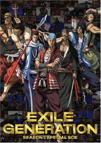 【新品】 EXILE GENERATION SEASON2 SPECIAL BOX [DVD]
