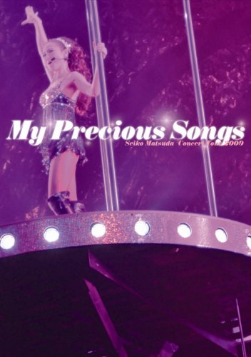 【新品】 Seiko Matsuda Concert Tour 2009「My Precious Songs」(初回限定盤) [DVD]