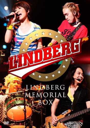 【新品】 LINDBERG MEMORIAL BOX [DVD]